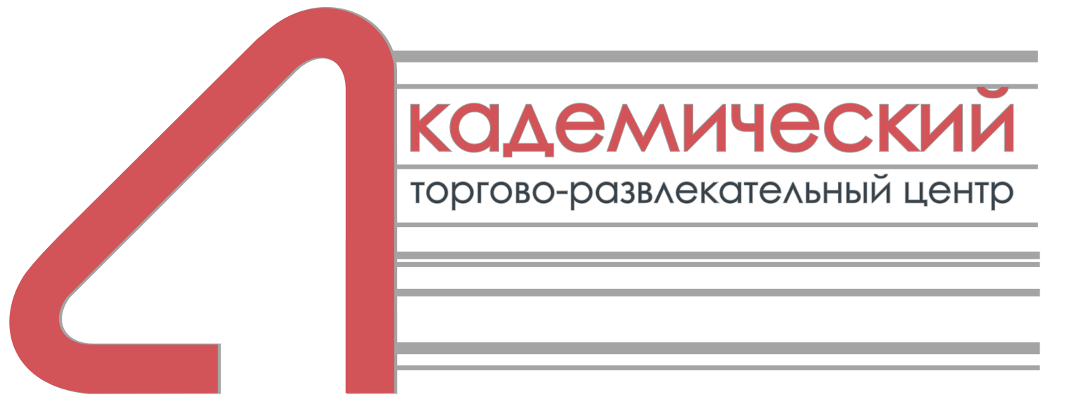 ТРЦ Академический